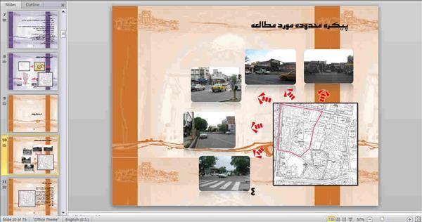 Image result for پروژه نقد و تحلیل و بررسی کامل بازار قزوین